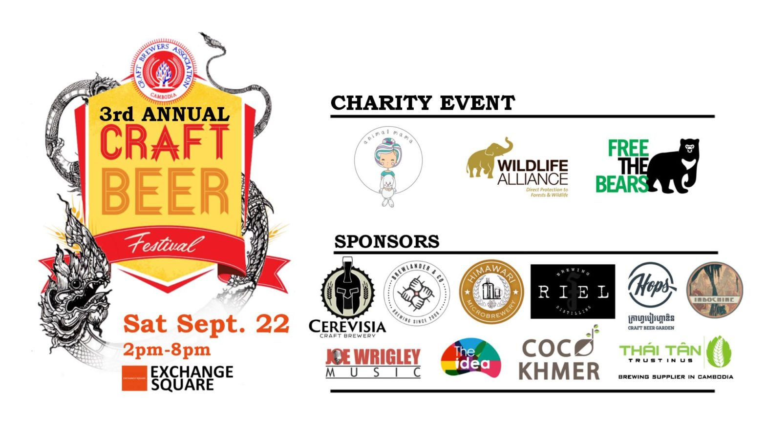 3rd Annual Craft Brewers Association Charity Event