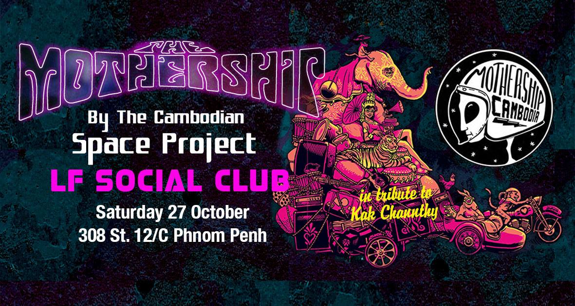Cambodian Space Project Phnom Penh Live Music