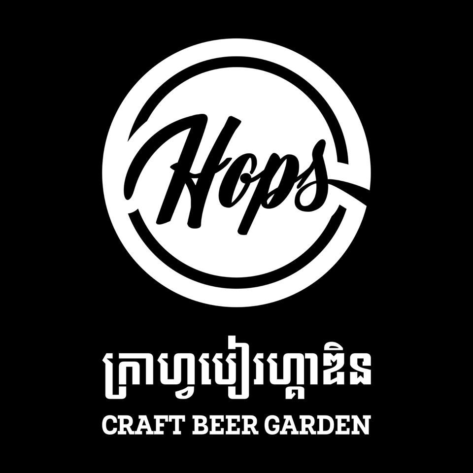 Hops Brewery & Craft Beer Bar Logo