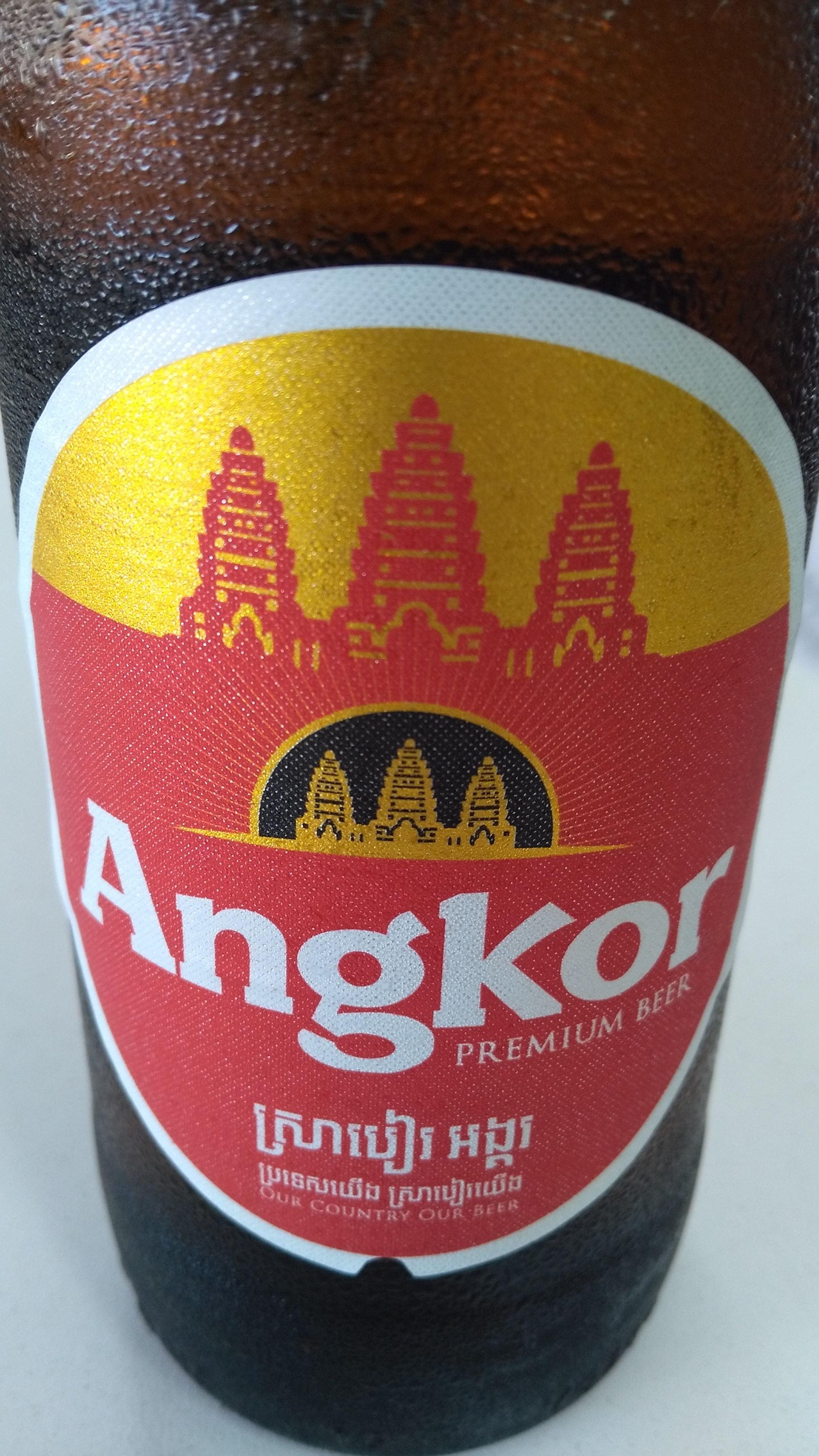 An Angkor Bottle - See the irony